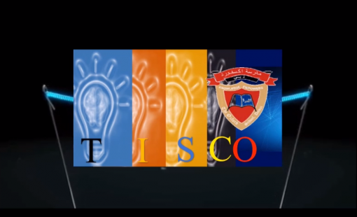 TISCO12