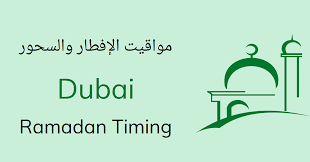Ramdan Timing